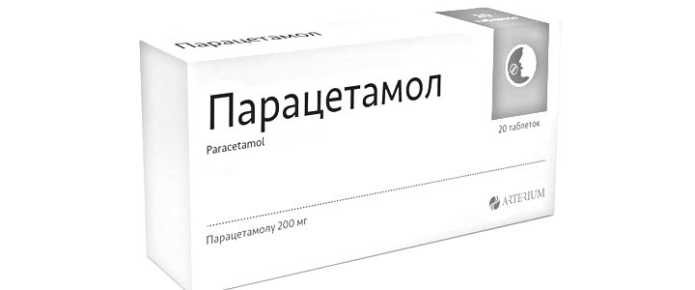 Парацетамол для понижения температуры
