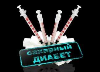 сахарный диабет, лечение народными средствами